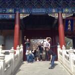 En grande forme au temple de Confucius
